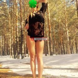 Проститутка Дашенька, метро Маршала Покрышкина, 8-952-933-8270, фото 3